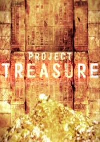 Обложка Project Treasure