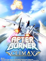 Обложка After Burner Climax