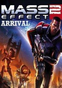 Обложка Mass Effect 2: Arrival