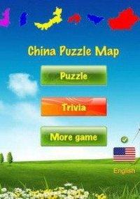 Обложка China Puzzle Map
