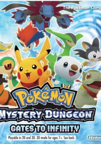 Обложка Pokemon Mystery Dungeon: Gates to Infinity
