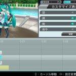 Скриншот Hatsune Miku: Project DIVA ƒ 2nd – Изображение 17