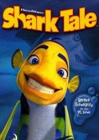 Обложка Shark Tale