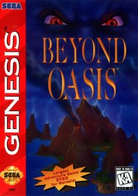 Обложка Beyond Oasis