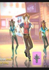 Обложка Country Dance 2