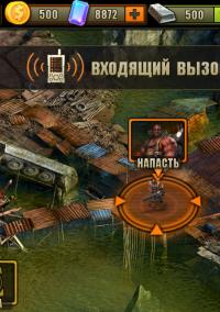 Evolution: Battle for Utopia – фото обложки игры