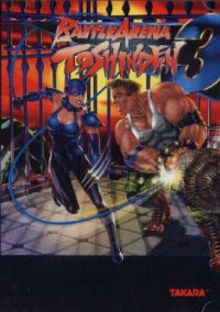 Обложка Battle Arena Toshinden 3