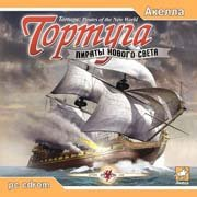 Tortuga: Pirates of the New World – фото обложки игры
