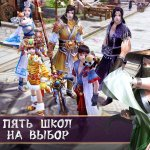 Скриншот Легенды кунг фу: Сага – Изображение 9