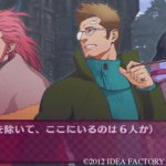Скриншот Sweet Fuse: At Your Side – Изображение 7