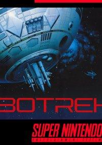 Robotrek – фото обложки игры