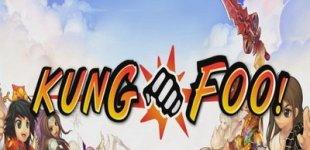 Kung Foo!. Видео #1