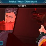 Скриншот Zero Escape: Zero Time Dilemma – Изображение 4