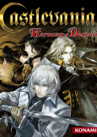 Обложка Castlevania: Harmony of Despair