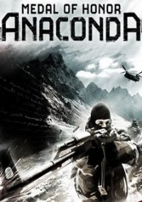 Обложка Medal of Honor: Operation Anaconda