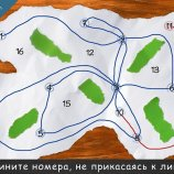 Скриншот Skill Game