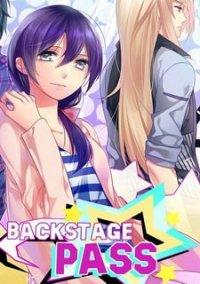 Обложка Backstage Pass
