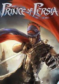 Обложка Prince of Persia (2008)