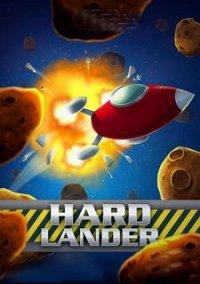 Обложка Hard Lander