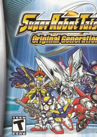 Обложка Super Robot Taisen: Original Generation