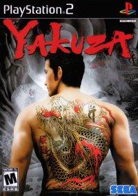 Обложка Yakuza