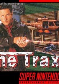 Обложка Time Trax