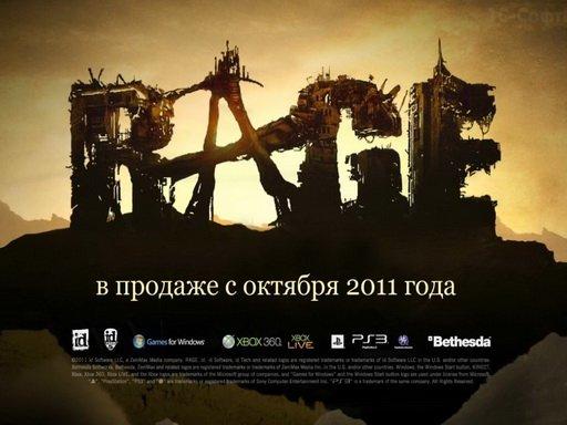 Rage. Дневники разработчиков часть 5 (русские субтитры)