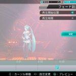 Скриншот Hatsune Miku: Project DIVA ƒ 2nd – Изображение 39