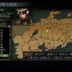 Скриншот Nobunaga's Ambition Online – Изображение 28
