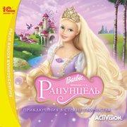 Обложка Barbie™ as Rapunzel: A Creative Adventure