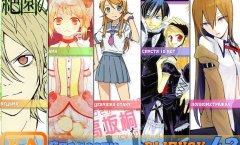 Epic Anime порция сладостей, 42-й выпуск