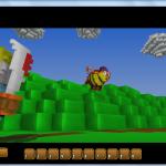 Скриншот Vox – Изображение 11