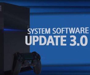 Обновление 3.0 для PlayStation 4 выйдет завтра