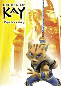 Обложка Legend of Kay: Anniversary