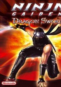 Обложка Ninja Gaiden: Dragon Sword