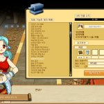 Скриншот Winifred – Изображение 9