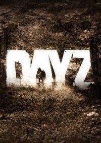 DayZ – фото обложки игры