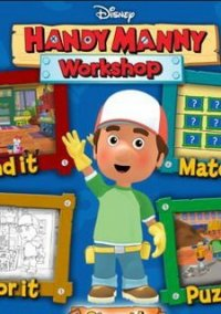 Обложка Handy Manny Workshop