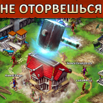 Скриншот Game of War: Fire Age – Изображение 8