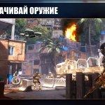Скриншот Frontline Commando 2 – Изображение 6