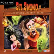Обложка Al Emmo & the Lost Dutchman's Mine