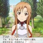 Скриншот Sword Art Online: Hollow Fragment – Изображение 10