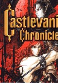 Обложка Castlevania Chronicles