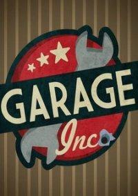Обложка Garage Inc.