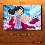 Скриншот Мода в стиле Дзен