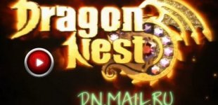 Dragon Nest. Видео #5