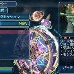 Скриншот Phantasy Star Portable 2 Infinity – Изображение 42