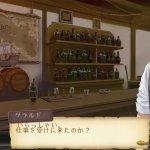Скриншот Atelier Totori: The Adventurer of Arland – Изображение 92