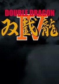 Double Dragon 4 – фото обложки игры