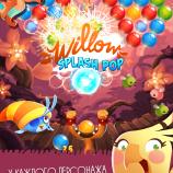 Скриншот Angry Birds Stella: Pop